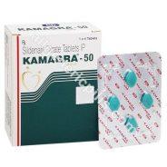 Kamagra Gold 50mg (Sildenafil Citrate)